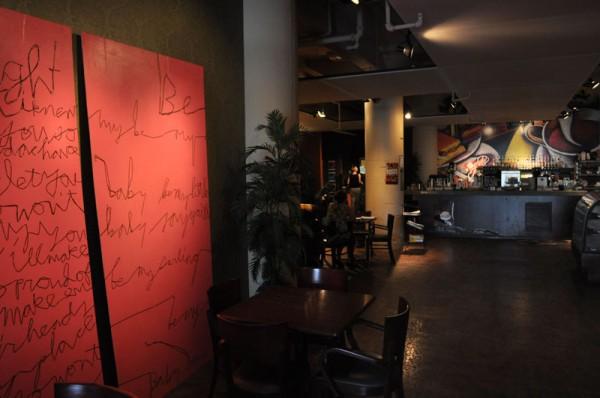 Aromas Coffeehouse in Omaha, Nebraska
